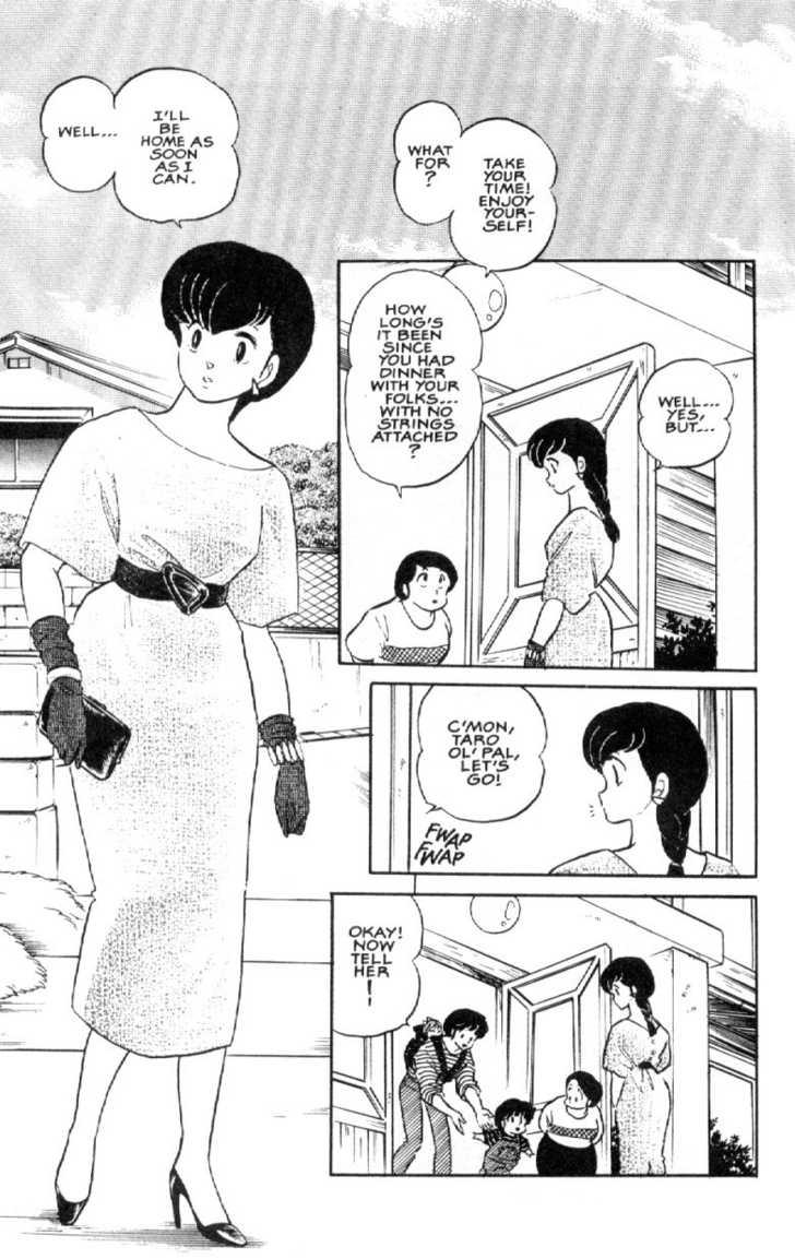 Maison Ikkoku 129 Page 2