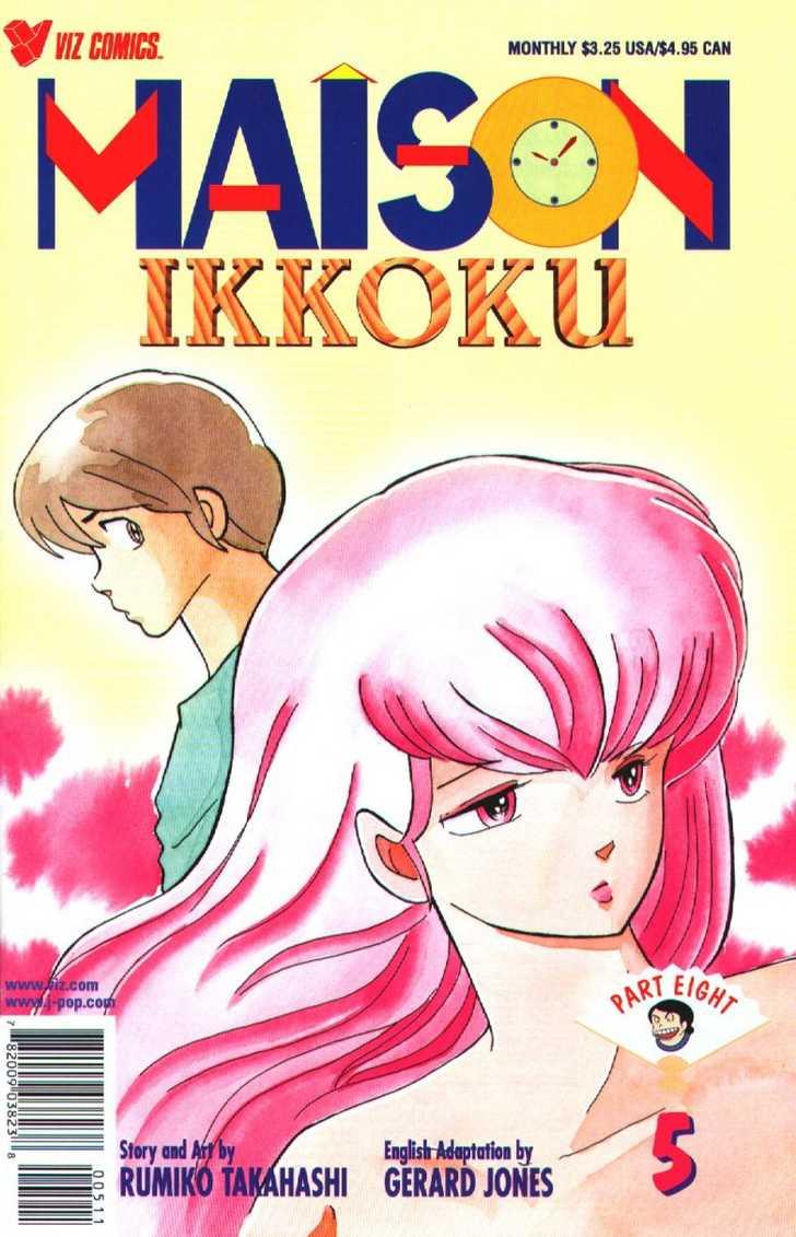 Maison Ikkoku 132 Page 1