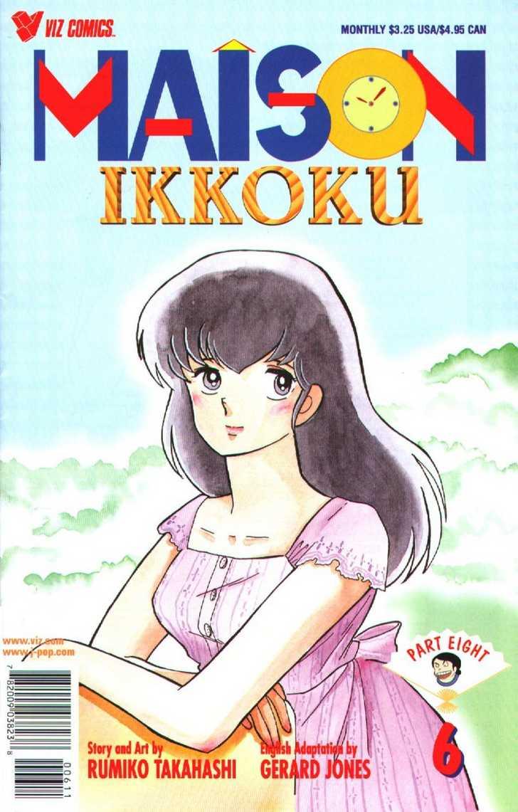 Maison Ikkoku 134 Page 1