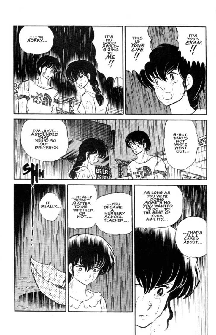 Maison Ikkoku 135 Page 2