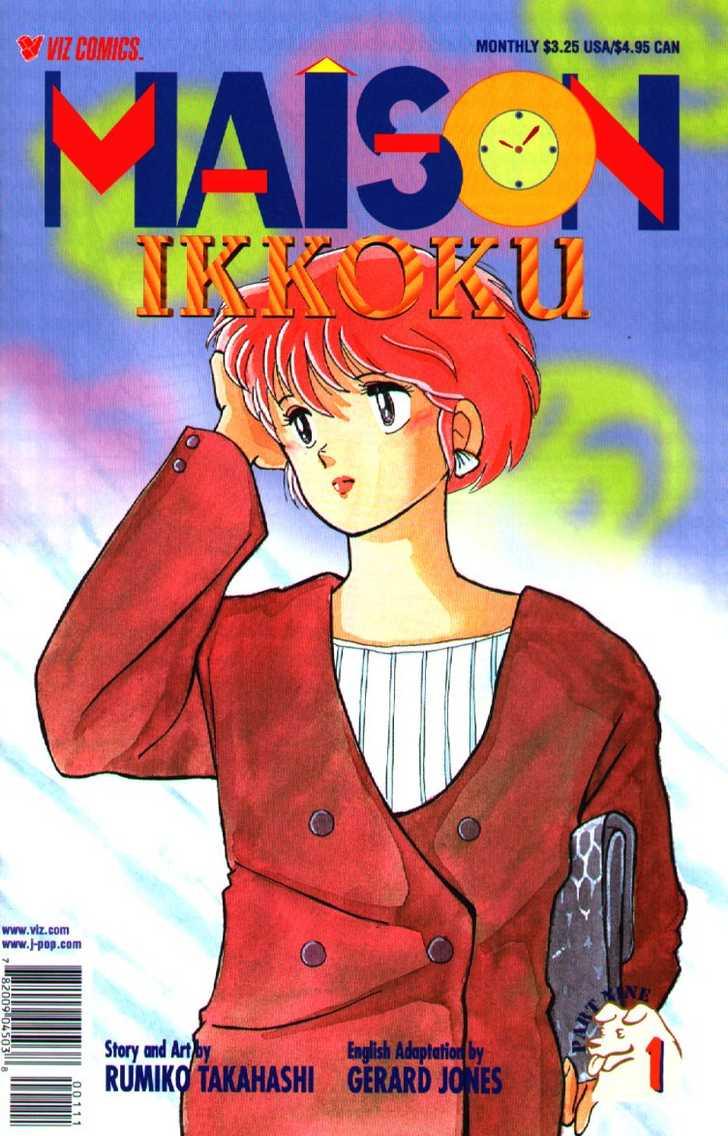 Maison Ikkoku 139 Page 1