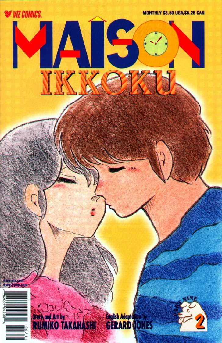 Maison Ikkoku 141 Page 1