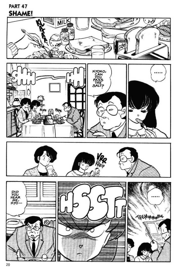 Maison Ikkoku 144 Page 1