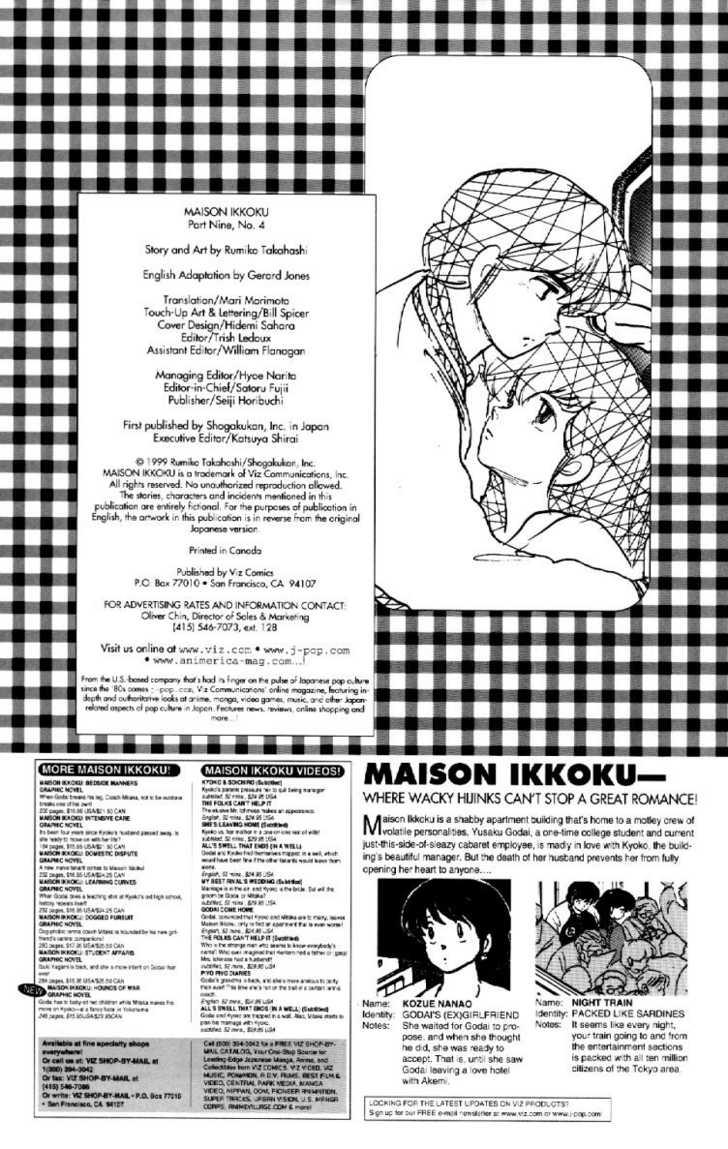 Maison Ikkoku 145 Page 2