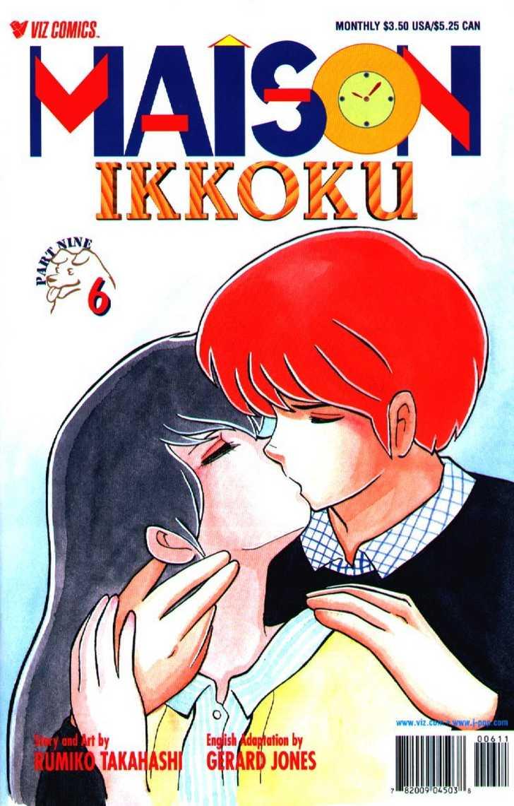 Maison Ikkoku 149 Page 1