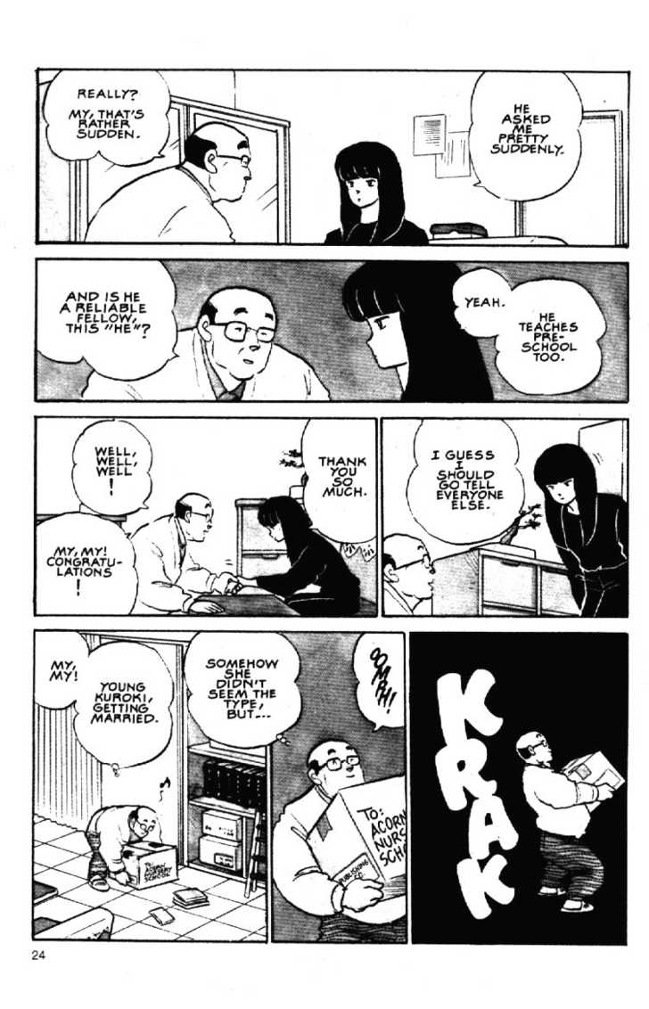 Maison Ikkoku 152 Page 3
