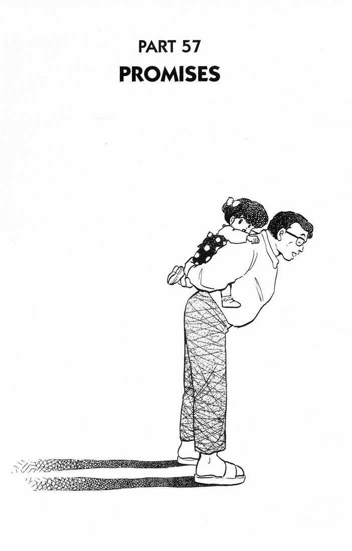Maison Ikkoku 154 Page 1