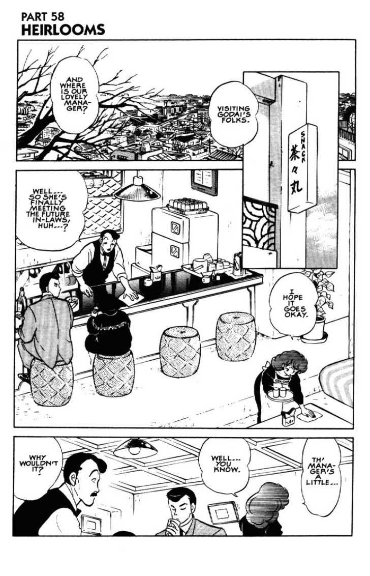 Maison Ikkoku 155 Page 3