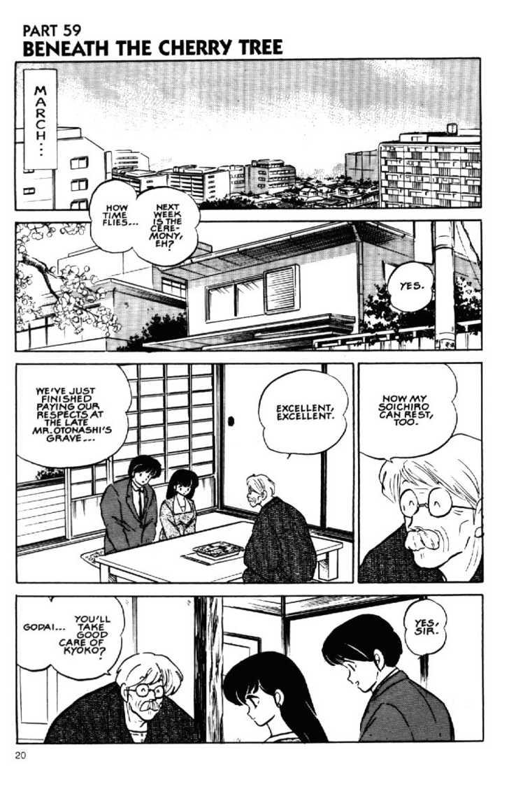 Maison Ikkoku 156 Page 1