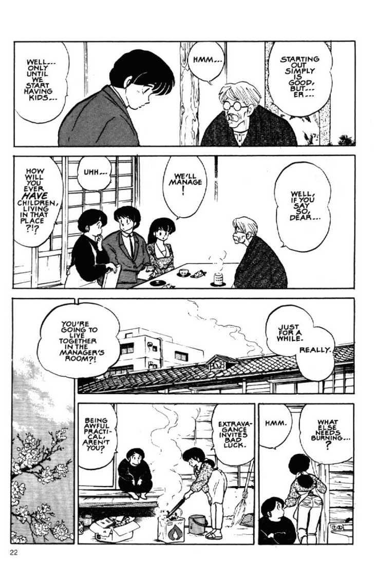 Maison Ikkoku 156 Page 3