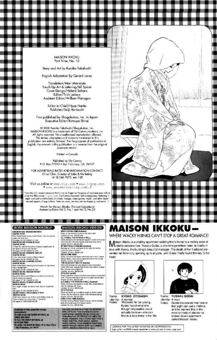 Maison Ikkoku 157 Page 2
