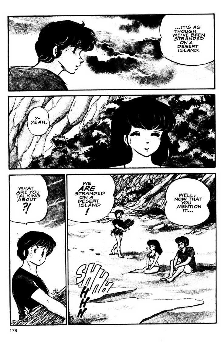 Maison Ikkoku 0 Page 3