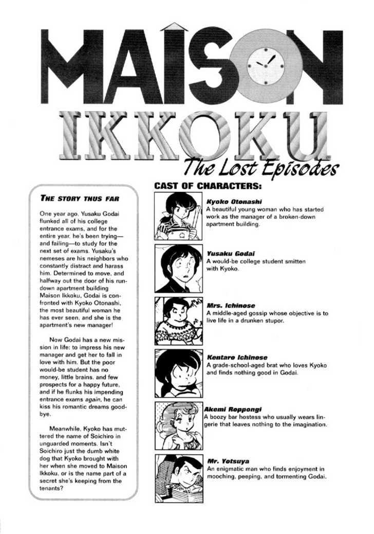 Maison Ikkoku 3 Page 1