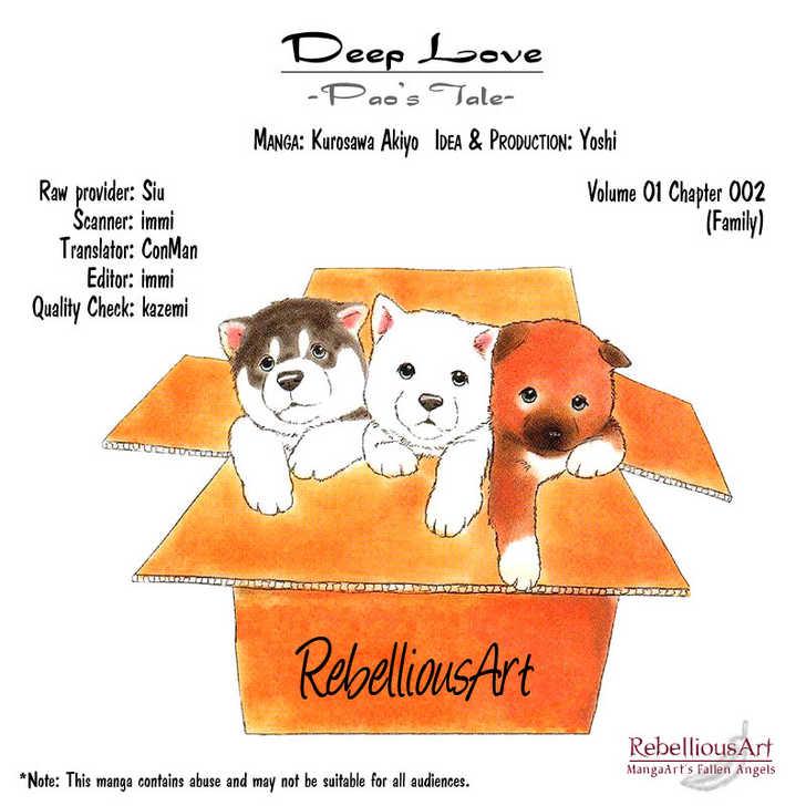 Deep Love - Pao no Monogatari 2 Page 1