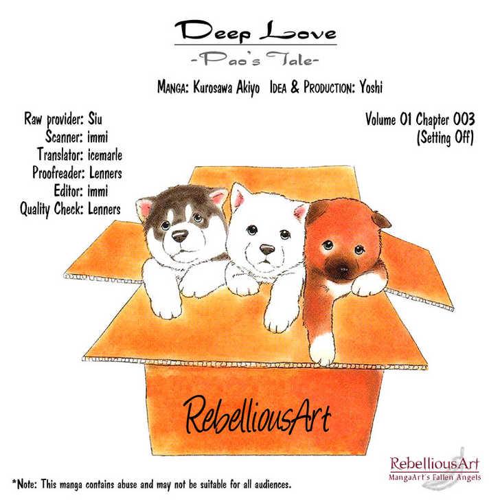 Deep Love - Pao no Monogatari 3 Page 1