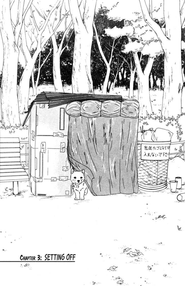 Deep Love - Pao no Monogatari 3 Page 2