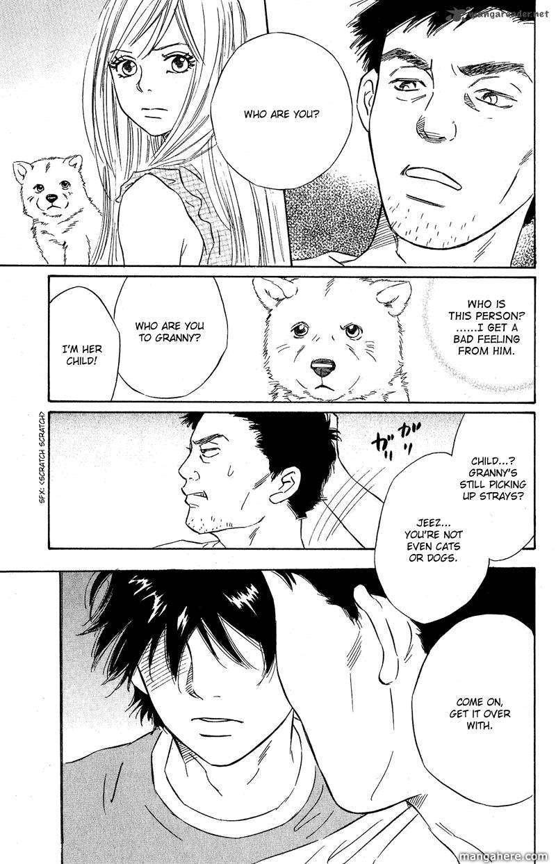 Deep Love - Pao no Monogatari 9 Page 3