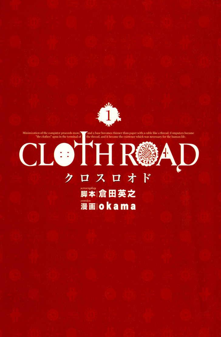Cloth Road 1 Page 2