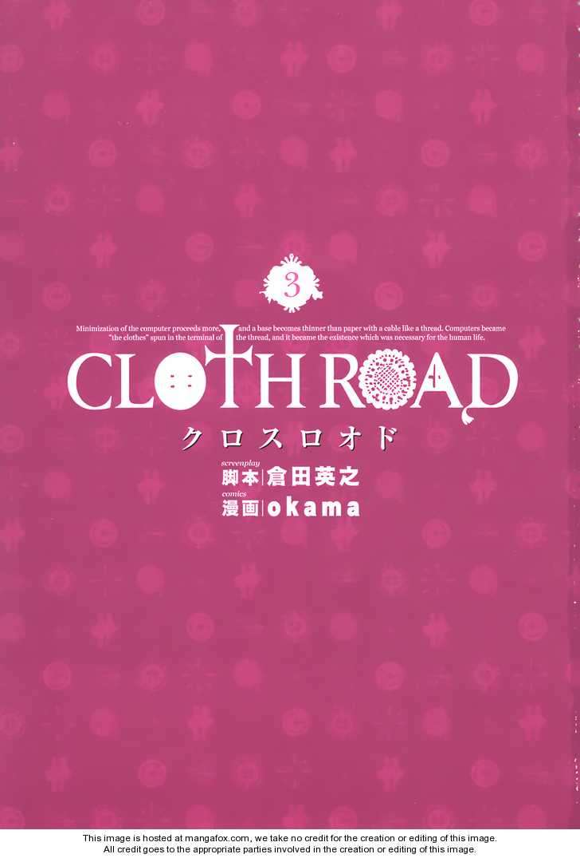 Cloth Road 16 Page 3