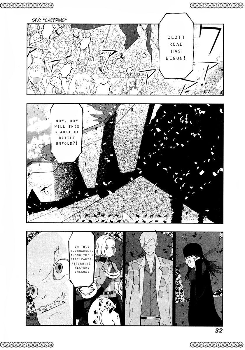 Cloth Road 25 Page 1