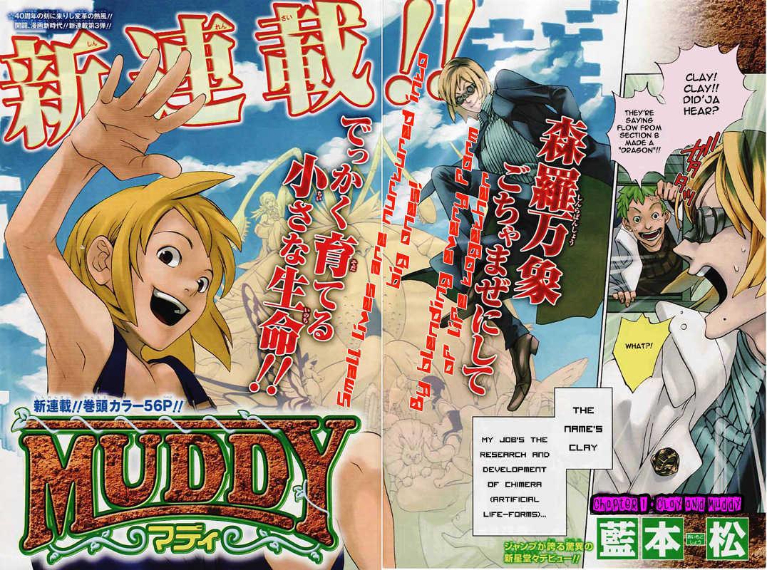 Muddy 1 Page 2
