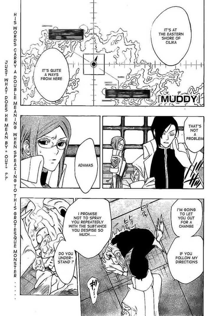 Muddy 11 Page 1