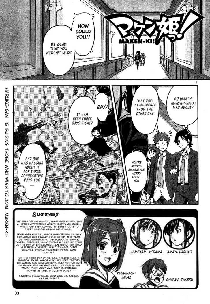 Maken-Ki! 4 Page 1