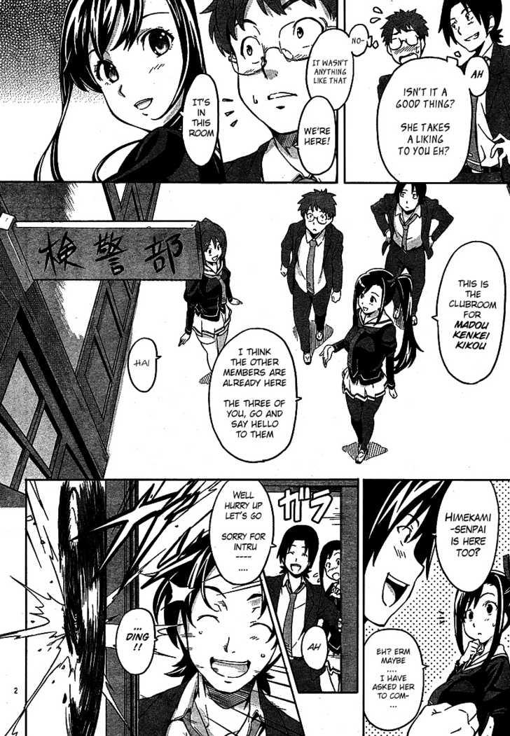 Maken-Ki! 4 Page 2