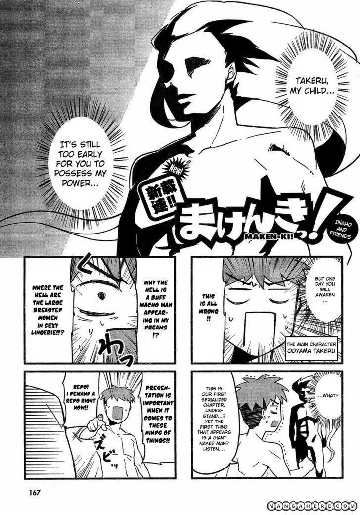 Maken-Ki! 5.5 Page 3