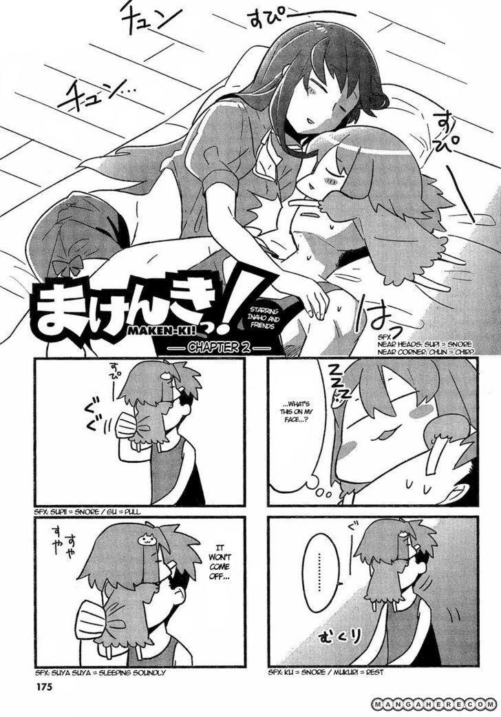 Maken-Ki! 10.5 Page 3