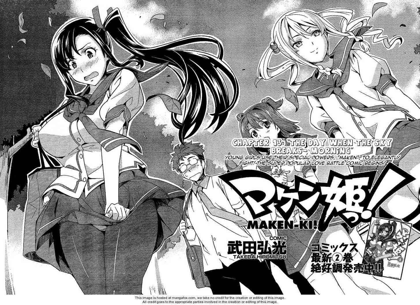 Maken-Ki! 13 Page 2