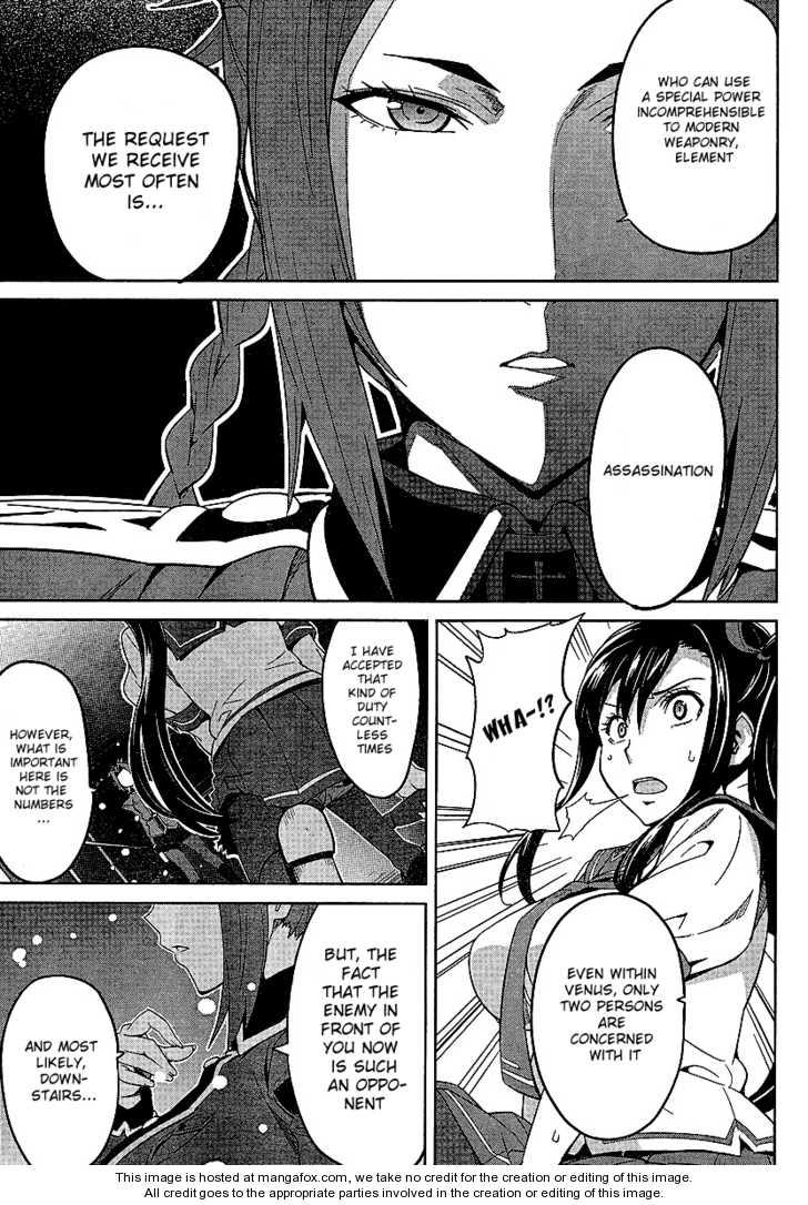 Maken-Ki! 17 Page 3