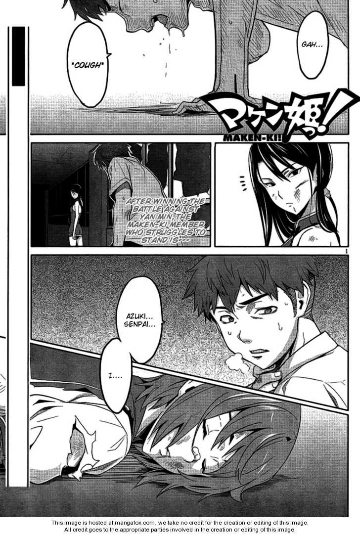 Maken-Ki! 18 Page 1