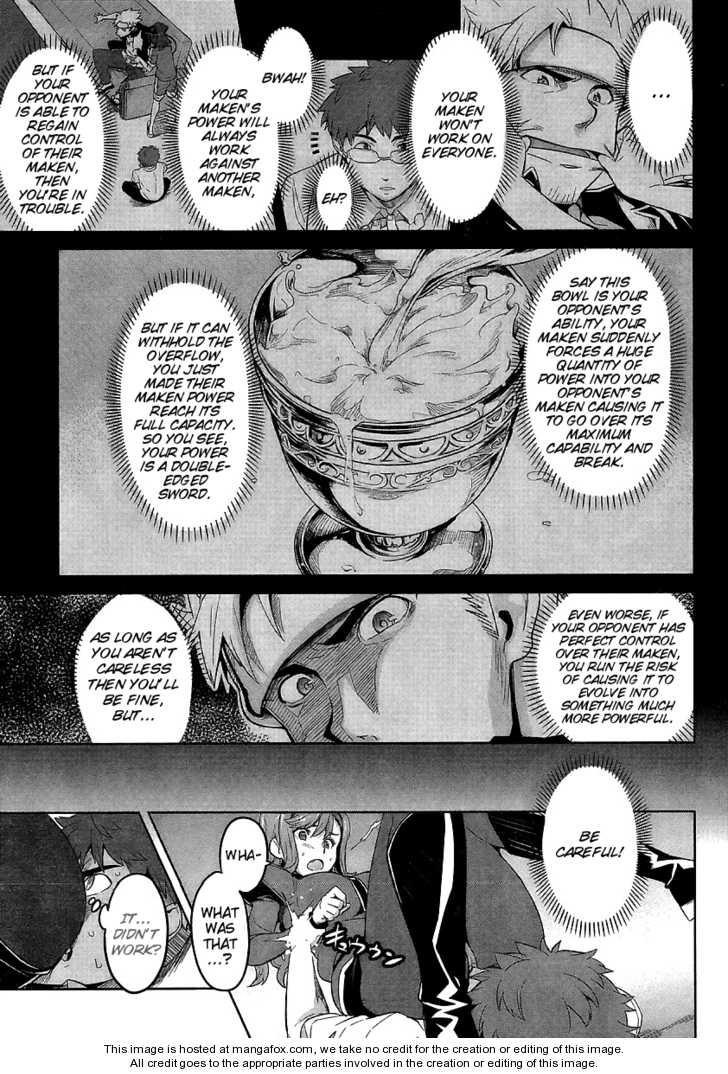 Maken-Ki! 19 Page 3