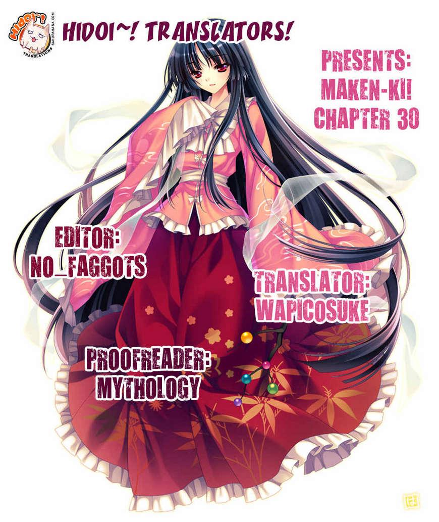 Maken-Ki! 30 Page 2