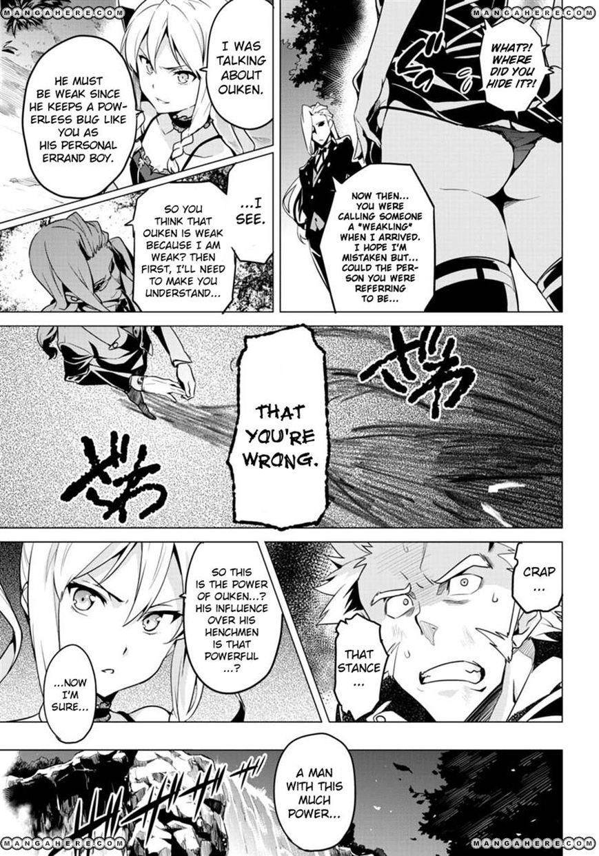 Maken-Ki! 43 Page 3