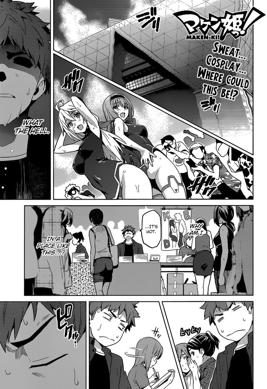 Maken-Ki! 60 Page 1