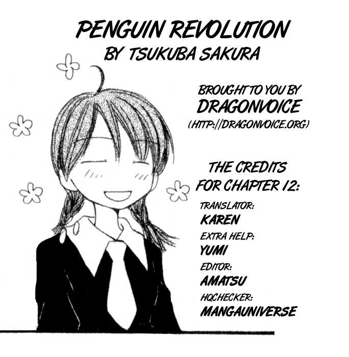 Penguin Revolution 12 Page 1