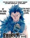 Fairy Tail Gaiden - Road Knight