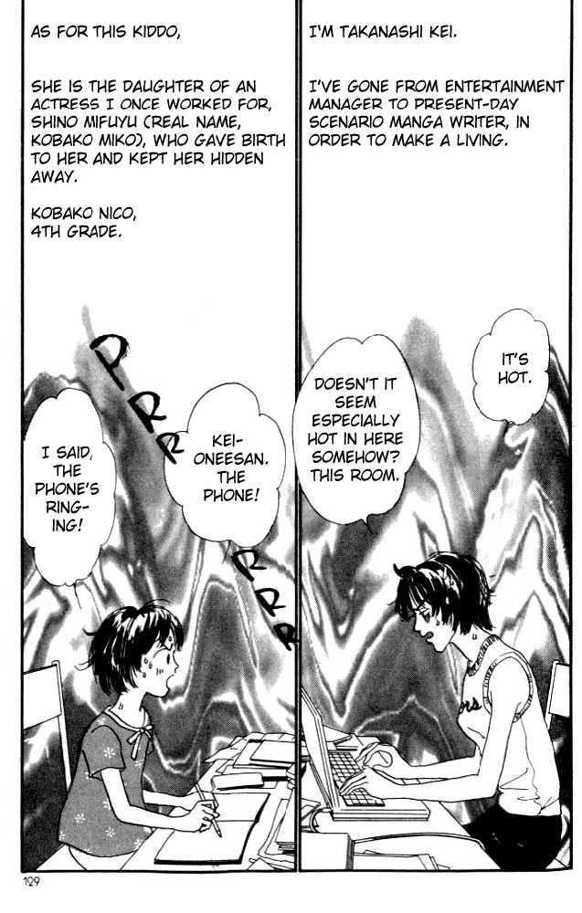 Nikoniko Nikki 3 Page 3