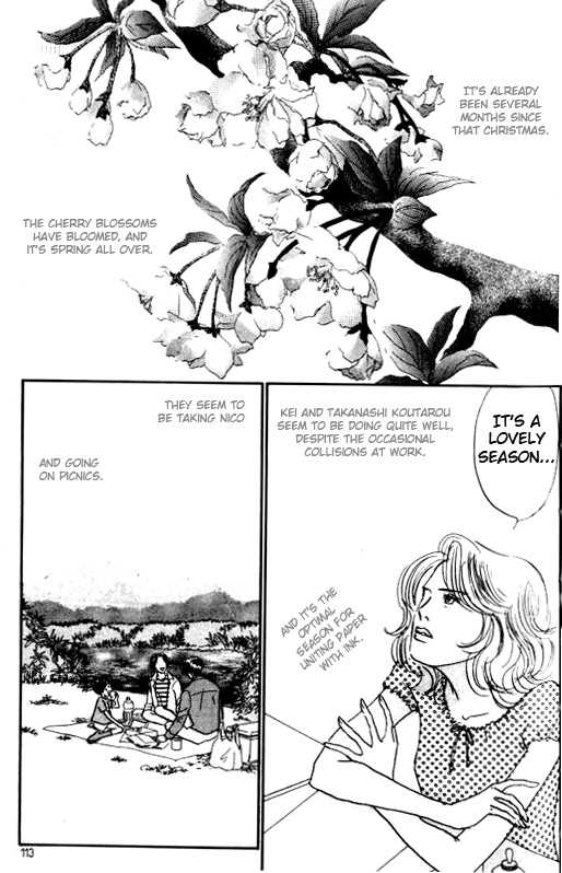 Nikoniko Nikki 4 Page 1