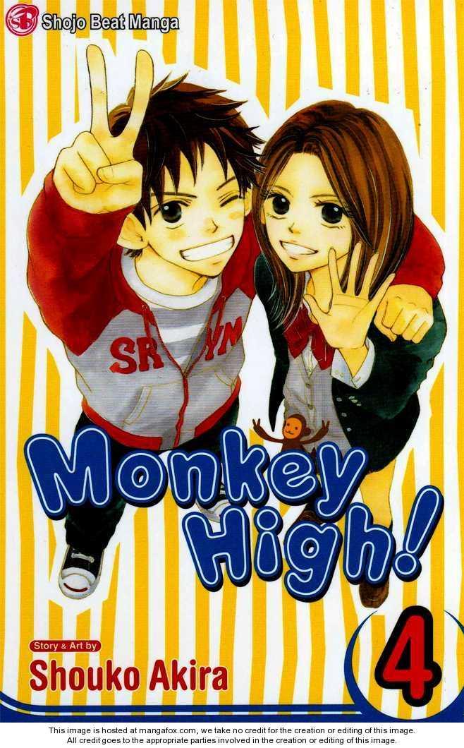 Monkey High! 10 Page 1