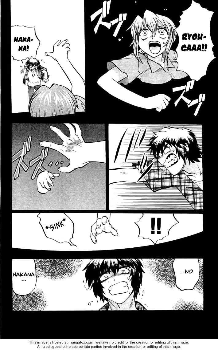 Chaosic Rune 70 Page 2
