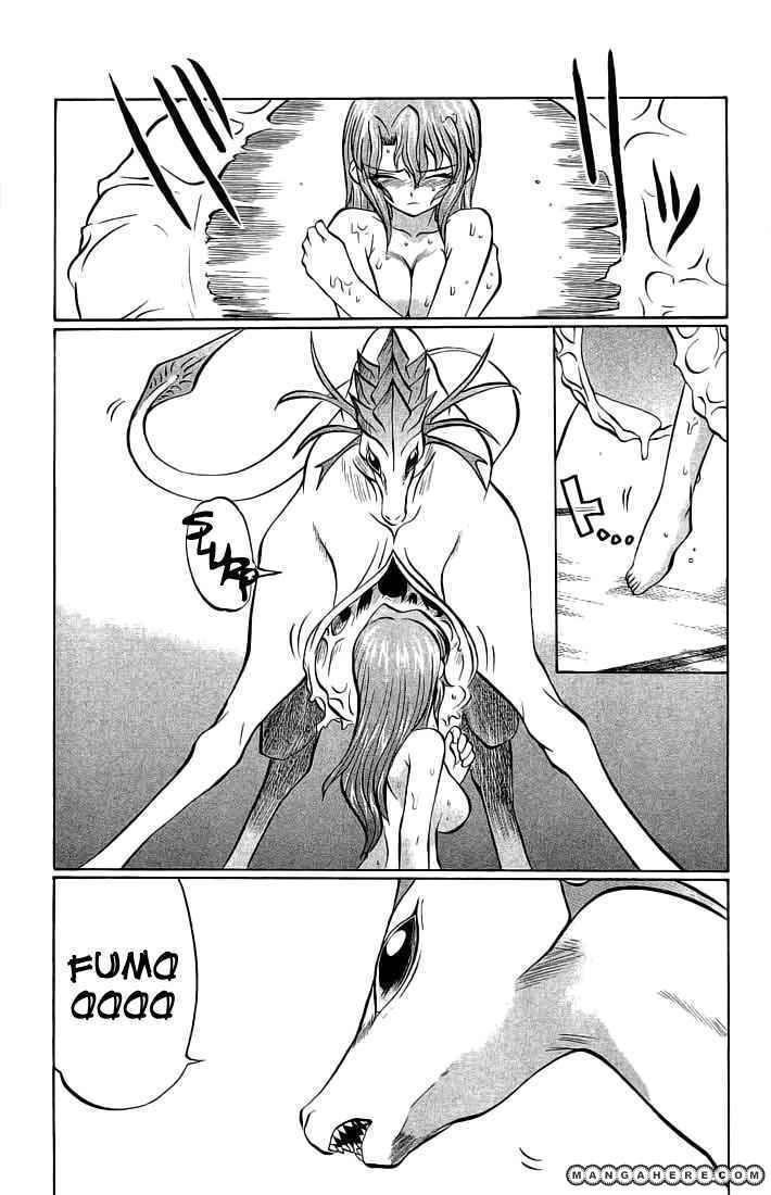 Chaosic Rune 71 Page 3