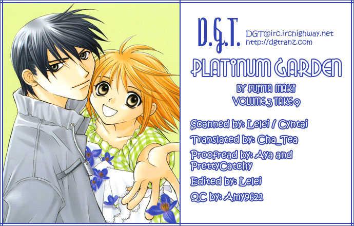 Platinum Garden 9 Page 1