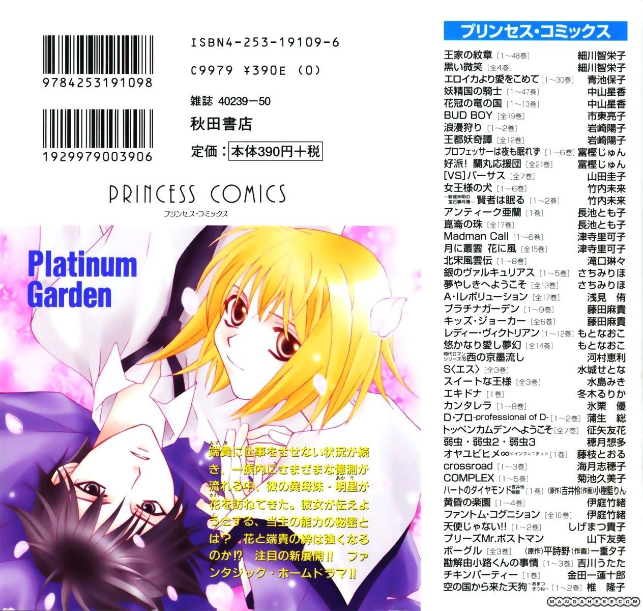 Platinum Garden 35 Page 2