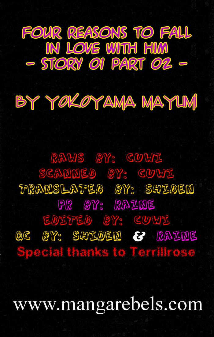 Aitsu ni Koishita Yottsu no Wake 1.2 Page 2