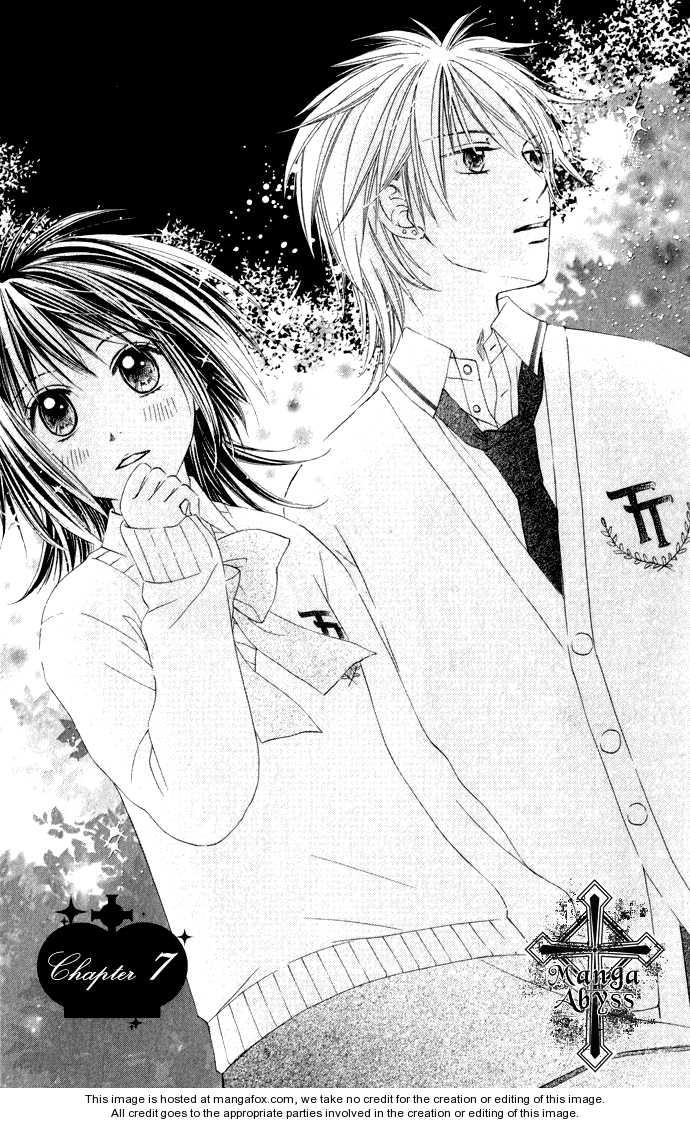 Hadaka no Oujisama - Love Kingdom 7 Page 4