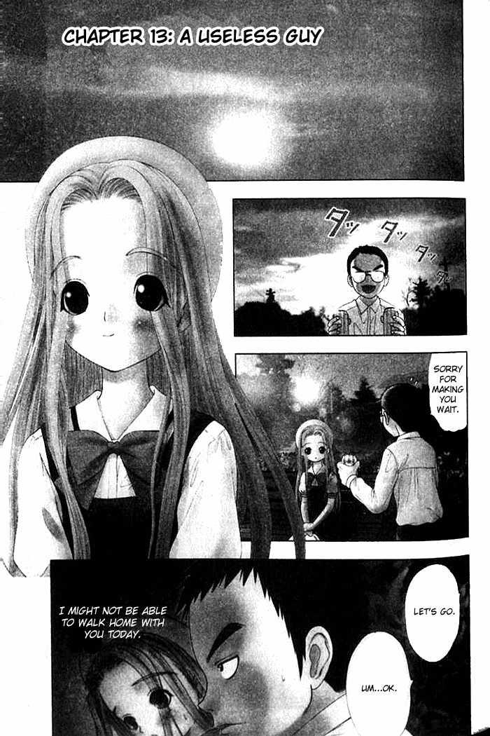Happy World! 13 Page 1