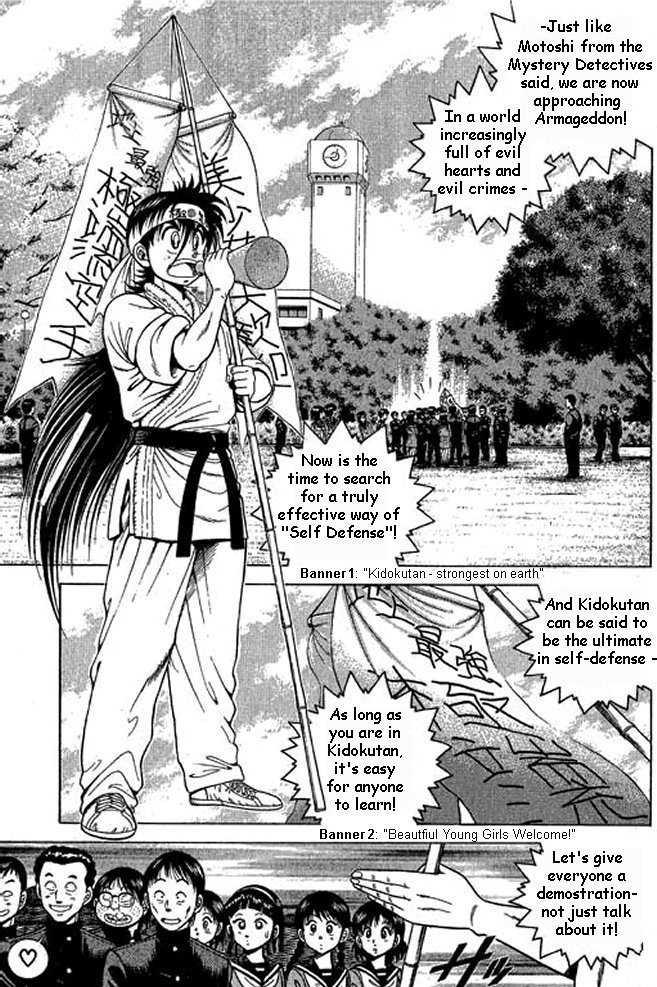 Shin Kotaro Makaritoru 3 Page 1